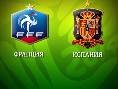 Прямая трансляция футбола испания франция