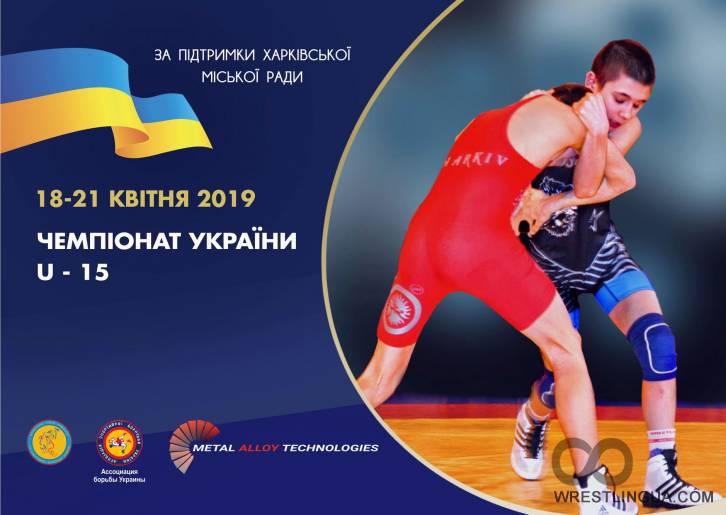 Чемпионат украины 2019 18 [PUNIQRANDLINE-(au-dating-names.txt) 45