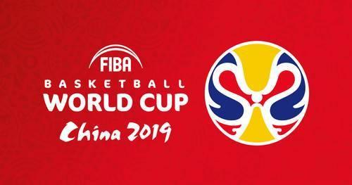 Баскетбол чемпионат европы мужчины 2019 россия турция [PUNIQRANDLINE-(au-dating-names.txt) 56