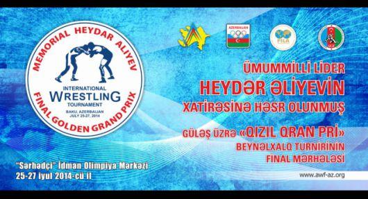 Анонс международного турнира серии Голден Гран-при памяти Гейдара Алиева !!!