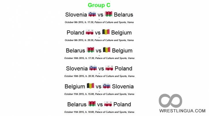 Чемпионат Европы по волейболу среди мужских команд. Расписание турнира