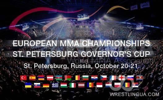 Сборная Российской Федерации выиграла всё золото чемпионата Европы поММА