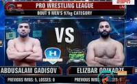 Абдусалам Гадисов - Элизбар Одикадзе ВИДЕО запись схватки на Pro Wrestling League Season-2017