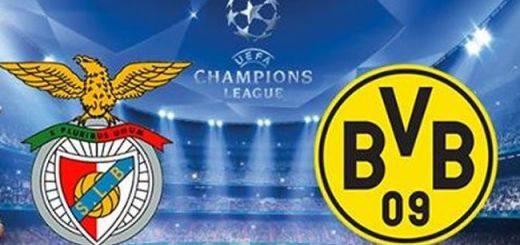 Немецкая лига по футболу смотреть