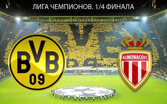 Ливерпуль боруссия дортмунд 14 апреля 2016 смотреть в записи