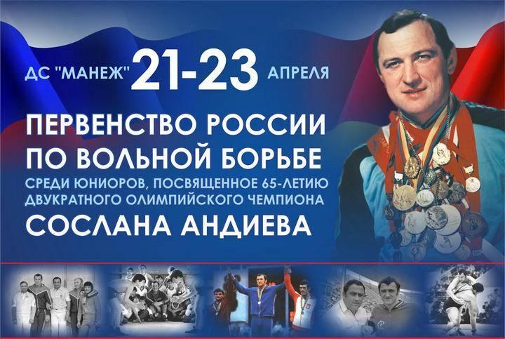 11 наград получили дагестанские вольники напервенстве Российской Федерации