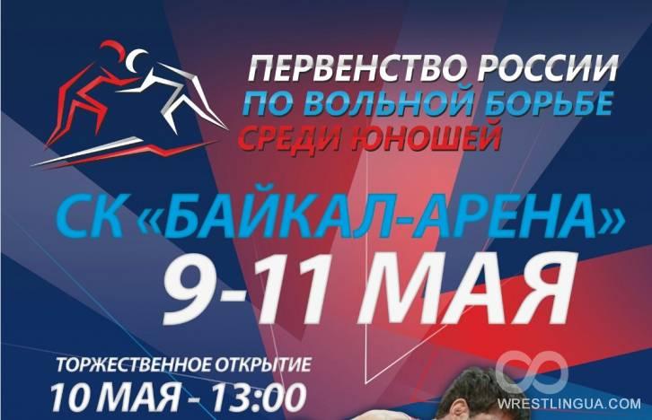 Магарамкентские спортсмены заняли призовые места наПервенстве Дагестана повольной борьбе