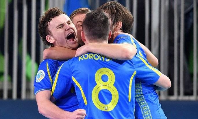 Футбол чемпионат европы испания украина