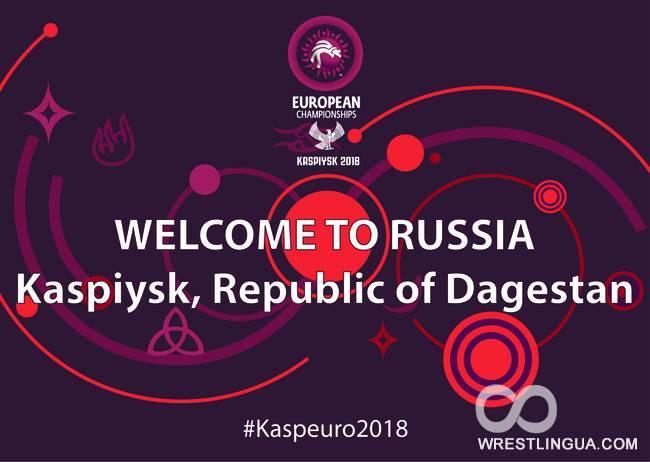 Русские борцы вышли вфинал чемпионата Европы
