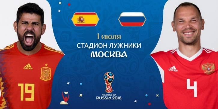 Futbol Segodnya 1 07 2018 Rossiya Ispaniya 1 8 Finala Chempionata Mira Raspisanie I Rezultaty Matchej
