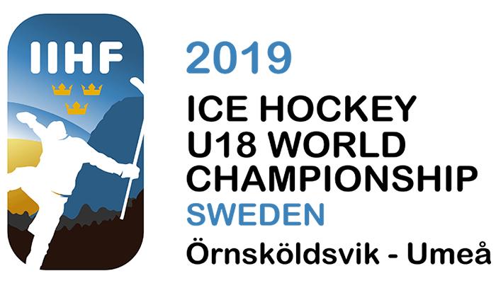 Русские хоккеисты победили словаков наюниорском чемпионате мира