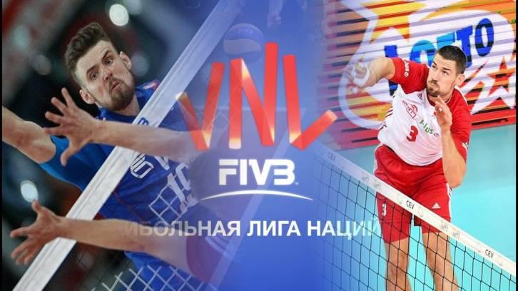 Волейбол, Россия - Польша, Прямая онлайн видео трансляция полуфинала Лиги наций-2019 у мужчин