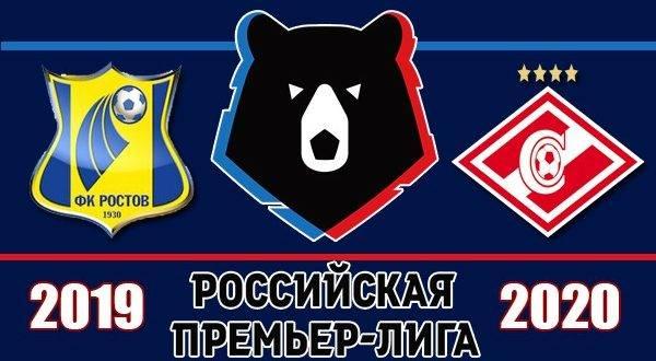 «Сочи» будет трудно играть против «Зенита»— Сергей Силкин
