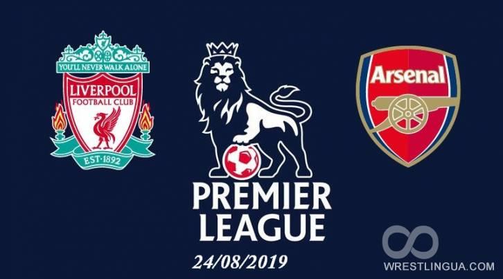 Онлайн трансляция матча арсенал лондон ливерпуль