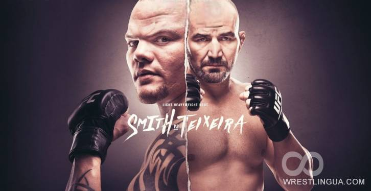 UFC Fight Night 171. Тейшейра - Смит, Ротуэлл - Сен-Прю, Орловский - Линс. Файткард шоу