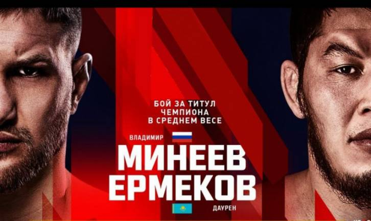 Fight Nights Global Vladimir Mineev Dauren Ermekov Onlajn Video Translyaciya Iz Moskvy Gde Smotret Turnir Pamyati Abdulmanapa Nurmagomedo