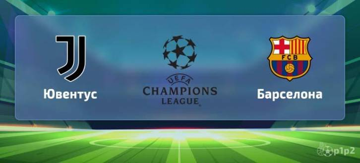 Yuventus Barselona 28 10 2020 Pryamaya Onlajn Video Translyaciya Ligi Chempionov Gde Smotret Match